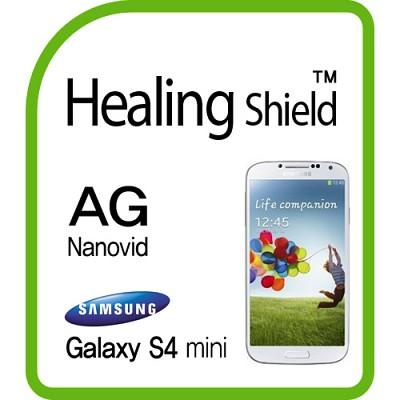 [힐링쉴드] 갤럭시S4 mini AG Nanovid 지문방지 액정보호필름 2매(HS140122)
