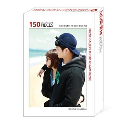 150조각 사진직소퍼즐 [포토퍼즐][퍼즐제작]