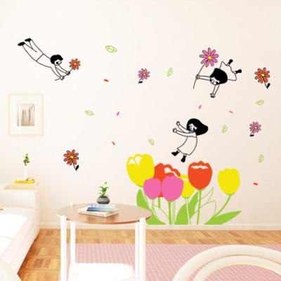 cc156-꽃들의요정_그래픽스티커