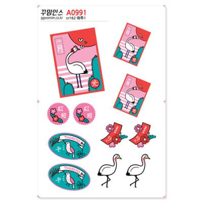 A0991-꾸밈인스스티커_화투1