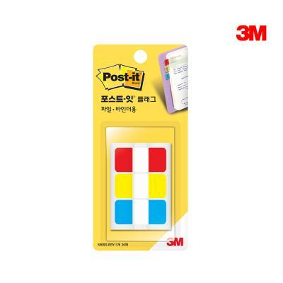 3M 포스트잇 플래그 인덱스탭 686SS-BRY