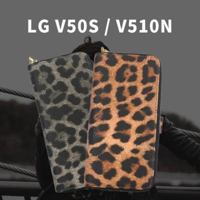 (STUFFIN)스터핀/레오나지퍼다이어리/LG V50S/V510N