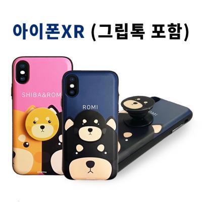 스터핀/범퍼/시바앤로미도어범퍼케이스/아이폰XR