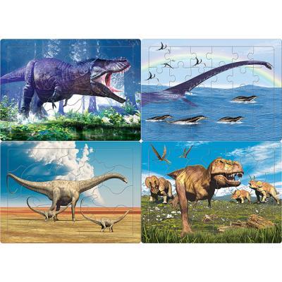 15 20 24 36조각 판퍼즐 - 생생 공룡 탐험 (4종)
