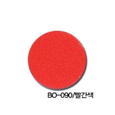 [현진아트] BO원단칼라보드롱 5T (BO-090빨강색) [장/1]  114500