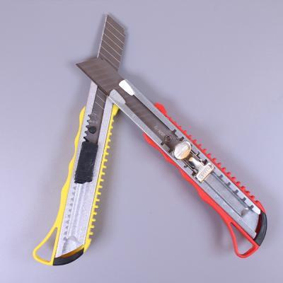 대형 안전 커터칼 SLIM 문구 카터칼 사무용 커팅 칼