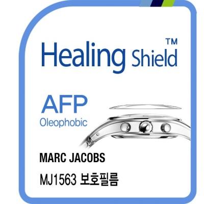 마크제이콥스 MJ1563 올레포빅 보호필름2매 HS1765573