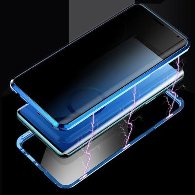 갤럭시 S10 S10E S9/플러스 사생활보호 풀커버 케이스