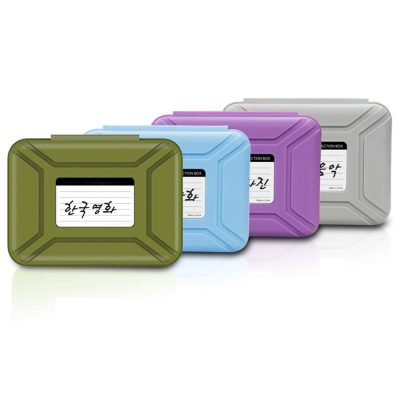 위즈플랫 3.5 HDD Protection Box SPX-35