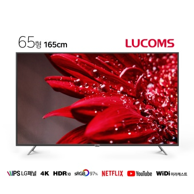 루컴즈 65인치 다이렉트스마트UHDTV T6503TU IPS HDR