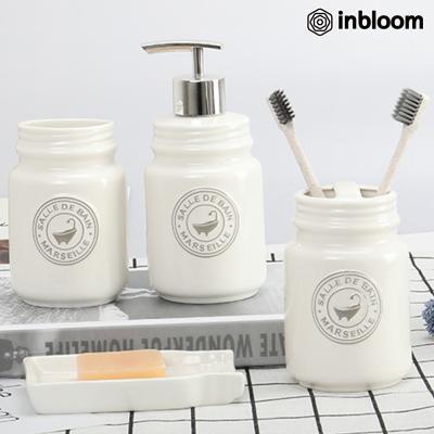 인블룸 마르세유 모던 욕실용품 4종세트