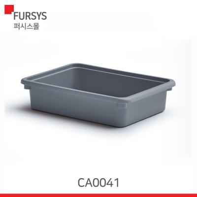 퍼시스액세서리 SWS시리즈 플라스틱박스 CA0041