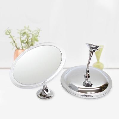 욕실 확대거울 자바라타입 3배율 (택1) HJ-907 / HJ-907Ch