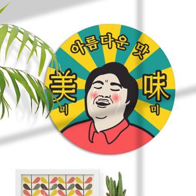 ie977-대형원형아크릴액자_그래이맛