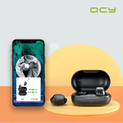 QCY T9 TWS 블루투스이어폰 5.0 국내정품