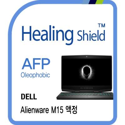 에일리언웨어 M15 올레포빅 액정필름 1매(HS1766934)