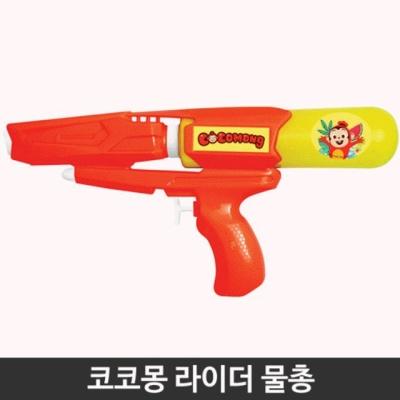코코몽 라이더 물총 장난감 완구 아동 여름용품