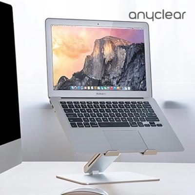 애니클리어 AP-8 노트북 거치대 받침대 스탠드
