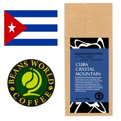 갓 볶은 쿠바 크리스탈 마운틴 원두커피 100g