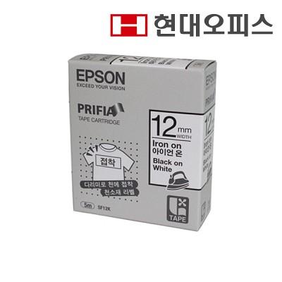 엡손 라벨테이프 아이언온테이프 SF12K[12mm 흰색/검정] (패브릭 재질)