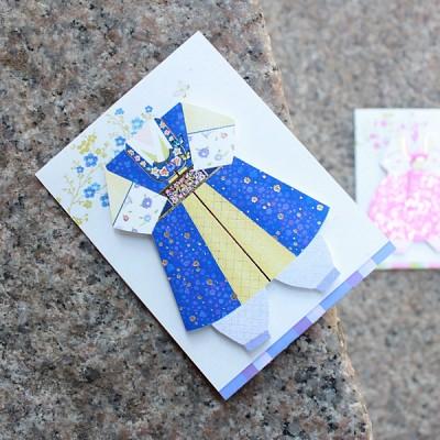 꼬까옷 포스트잇-남아한복 (035-SK-0005)