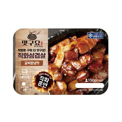 맛구요 / 직화삼겹살 2종 (알뜰팩-4개입)