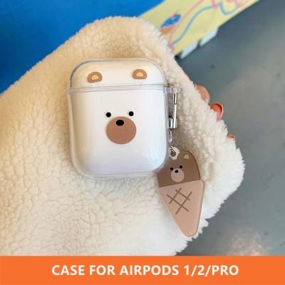 에어팟 프로/2/1 투명 곰돌이 실리콘 케이스 키링 set