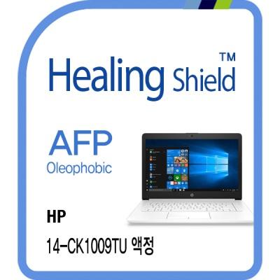 HP 14-ck1009TU 올레포빅 액정보호필름 1매 HS1768740