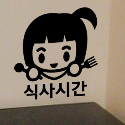 [아빠곰스티커]식사시간_02
