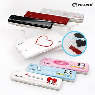닥터크리너 USB 휴대용 칫솔살균기 BIO-301 (USB작동+건전지겸용)
