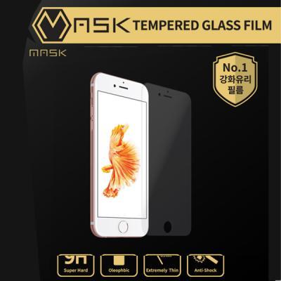 [S2B]에스투비 마스크 강화유리-아이폰6/S/6S플러스