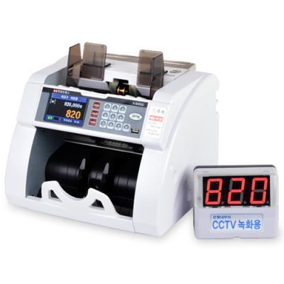 [현대오피스] 고급형 국산 지폐계수기 V-820DD