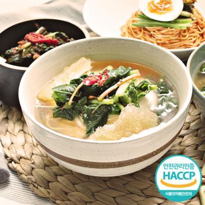 [HACCP] 한옹 열무김치 1kg