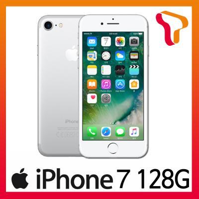 [SKT선택약정/기기변경] 아이폰7 128G [제휴혜택]