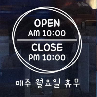 ir216-써클영업시간_그래픽스티커