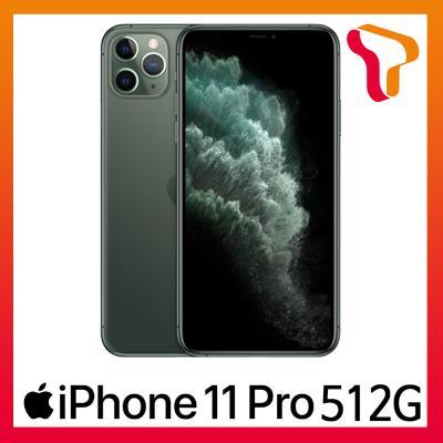 [SKT선택약정/번호이동] 아이폰11P 512G [제휴혜택]