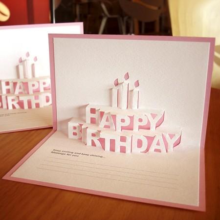 POP-Cake 생일카드-pink