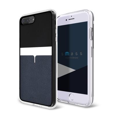 스매스 아이폰8플러스 케이스 C1