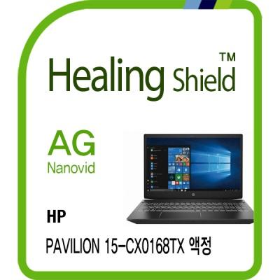 HP 파빌리온 15-cx0168TX 저반사 액정보호필름 1매