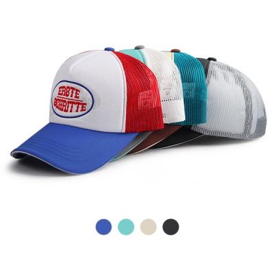 [디꾸보]배색 메쉬 트럭커 어저스터블 볼캡 모자 HN697