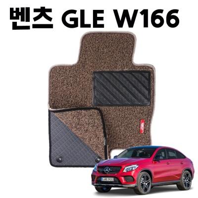 벤츠 GLE W166 이중 코일 차량 차 발 깔판 매트 Brown