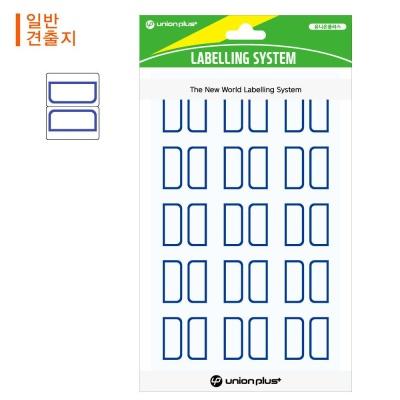 유니온 견출지 (10매입) (청색) (UL 103B)