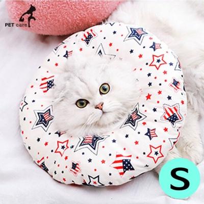 힐링타임 강아지 도넛 쿠션 넥카라 (뉴욕스타) (S)