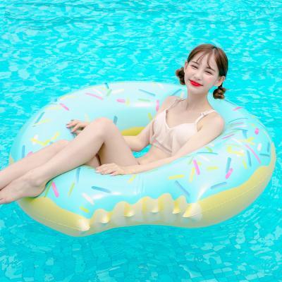 대형 민트 도넛 튜브 (120cm)