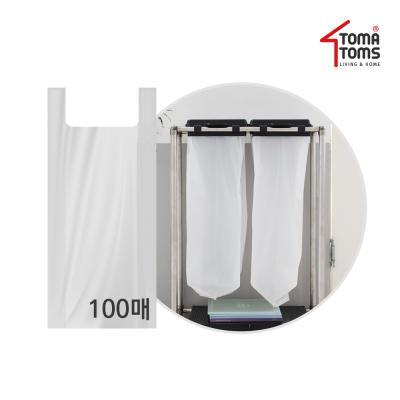 [토마톰스]하이드 분리수거함 전용비닐 100매