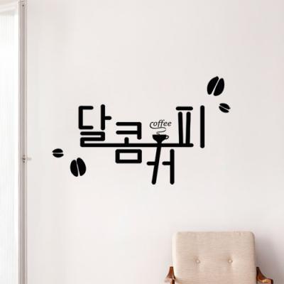 ci994-달콤커피레터링_그래픽스티커