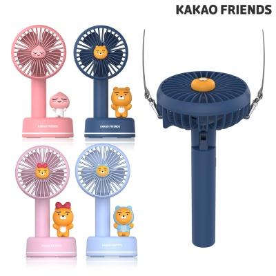 카카오프렌즈 썸머 블라스트 무선 충전 핸디 선풍기