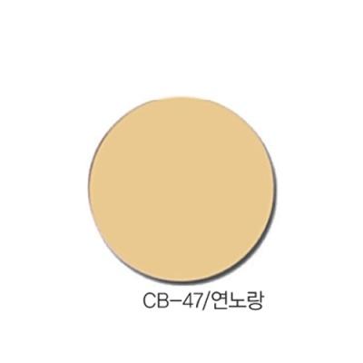 [현진아트] CB단면칼라우드락 5T 6X9 CB-47 연노랑 [장/1]  114476
