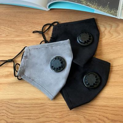 필터교체형 배기밸브 숨쉬기편한 다회용 여름 마스크