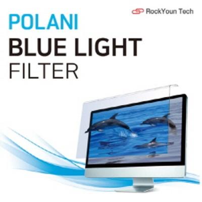 POLANI 블루라이트차단 필터 22